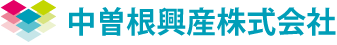 中曽根興産株式会社